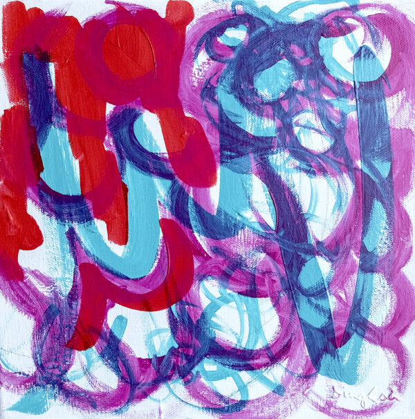 Passion by Artist Beth Inglish